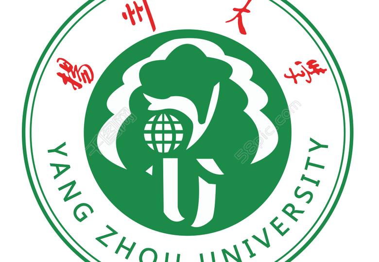 2017-2018学年扬州大学校历